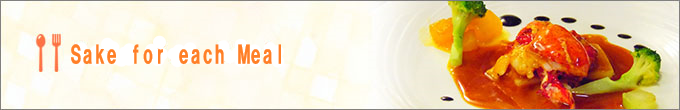 banner_meal 英