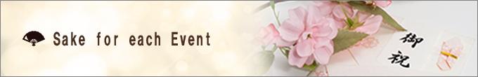 banner_osusume 英2