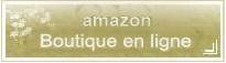 アマゾン さくら酒店オンラインショッピング